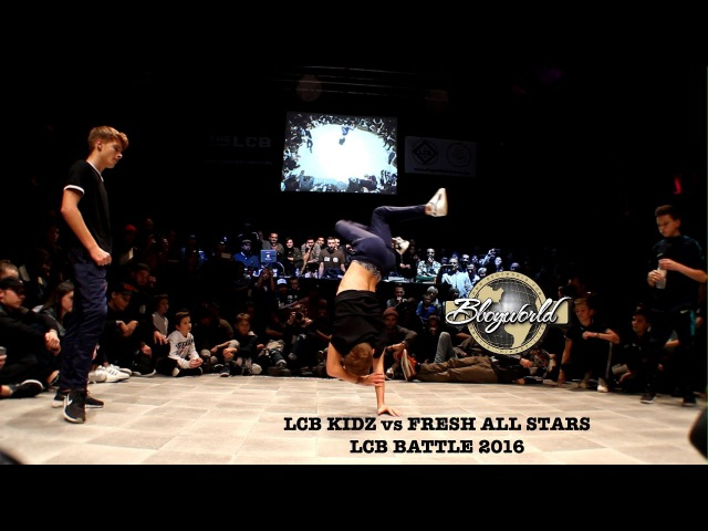LCB KIDZ vs FRESH ALL STARS | KIDZ FINAL | LCB BATTLE 2016