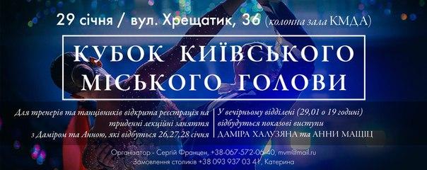 Фото №456239300 со страницы Александры Верпатовой
