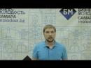 Отзыв ЦЕХ 23 Любимов Денис