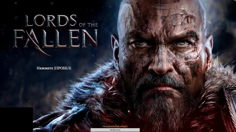 Lords of the Fallen для тех кто прошел все части Dark Souls.3