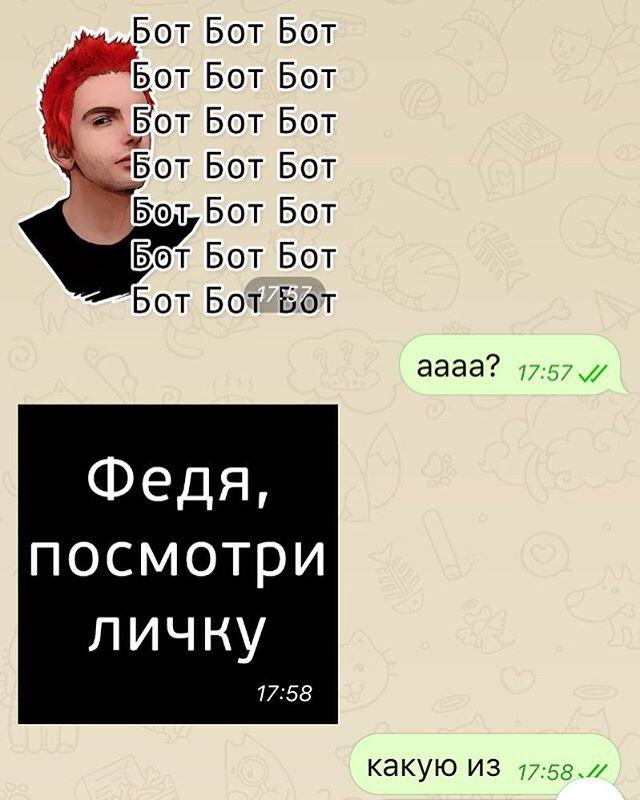 Фёдор Скуратов | Москва