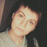 Oksana Tretyakova