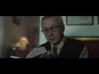 Дедушка долго учит английский, чтобы встретиться с любимой