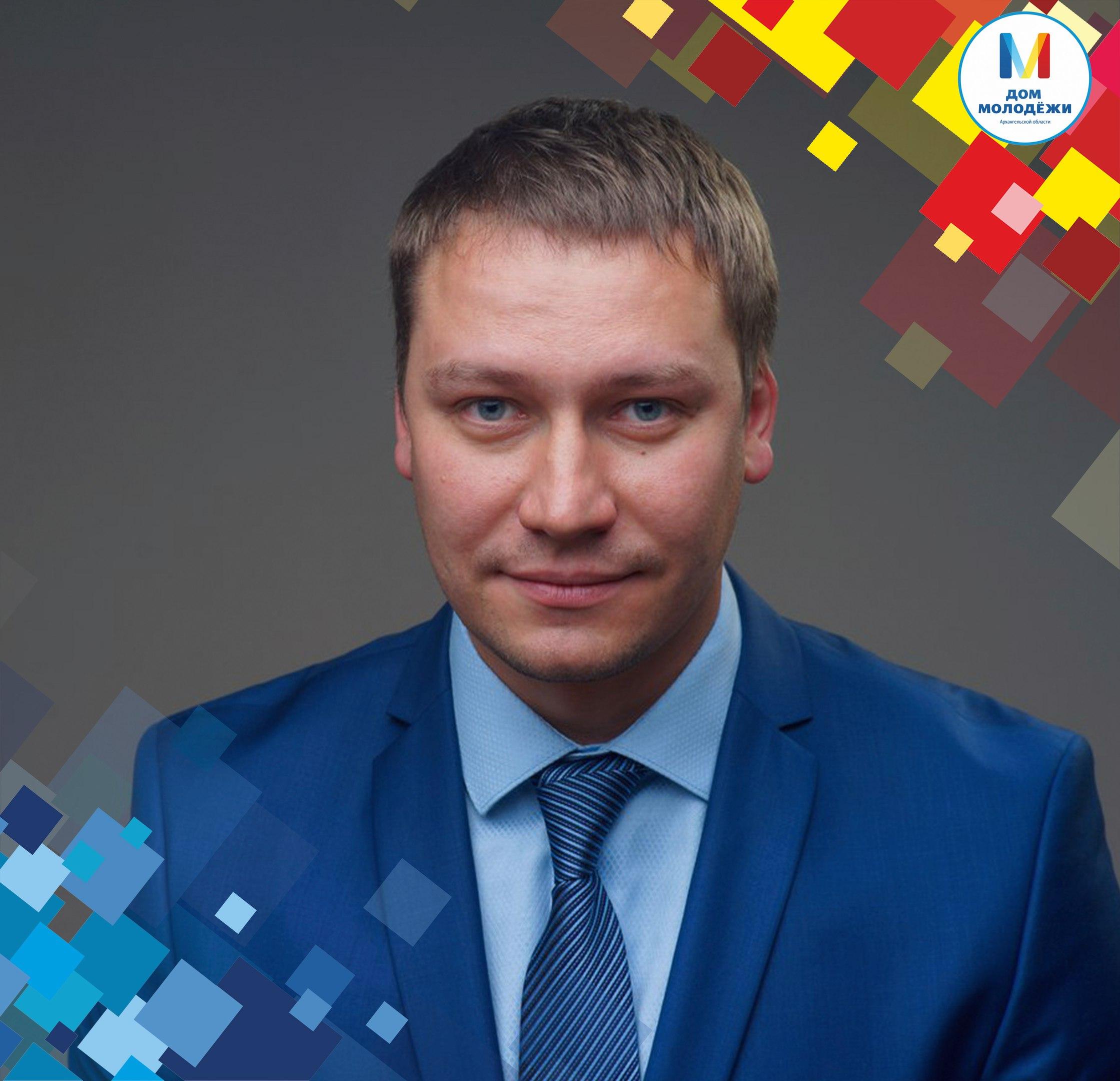 ГАУ Архангельской области