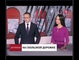 ТРК Петербург-Пятый Канал. Программа