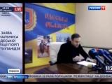 Украина_ отступление варягов и грузинского десанта