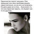 Валерий Паньков фото #7