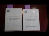 Про опечатку в паспорте Lifan на моторах 190F