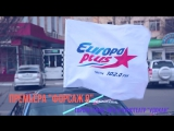 Премьера фильма ФОРСАЖ-8 вместе с Европой плюс Чита