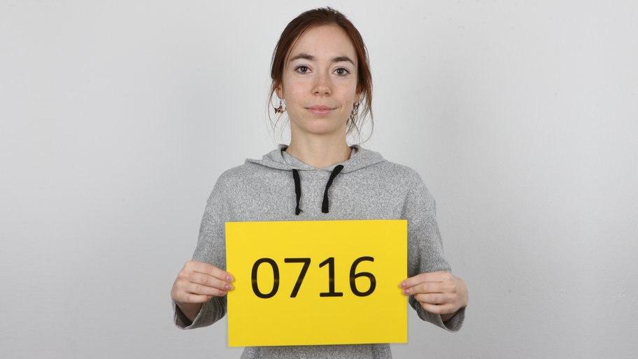 Czech Casting – Jana 0716