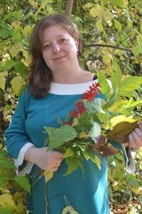 Елена Бутакова