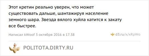 НАТО будет давить на Россию для возврата к принципам безопасности, - замгенсека Альянса Вершбоу - Цензор.НЕТ 6020