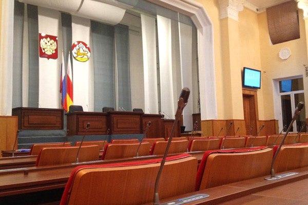 парламент рсо-алания