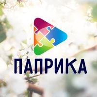 mypaprika