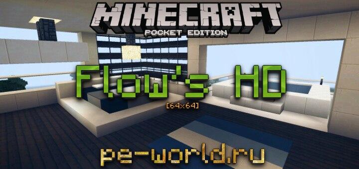 Превью для «Flow's HD   Minecraft Pocket Edition 0.15.9 (0.16.0)»