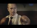 Шерлок Холмс и доктор Ватсон уроки бокса