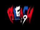 Блич | Blech - 9 Серия - | Непобедимый враг | озвучка 2X2