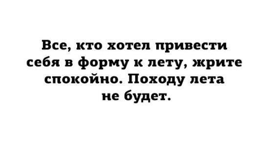 Фото №456252851 со страницы Анны Сергеевой