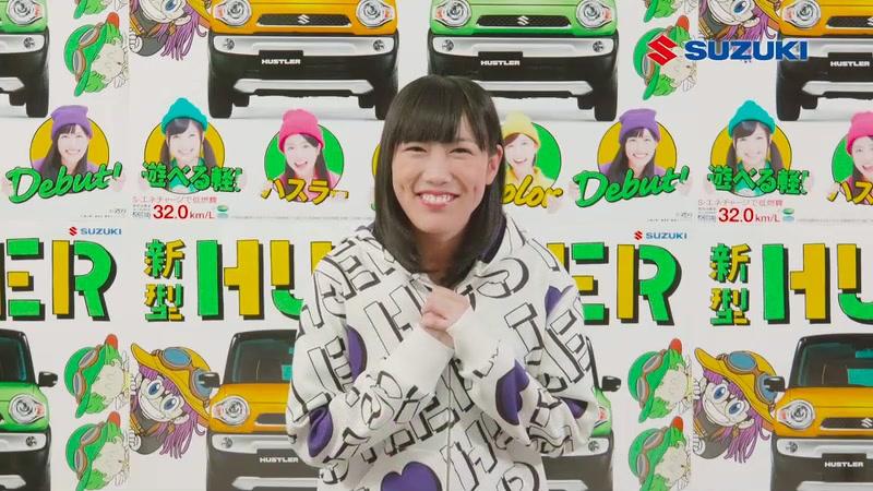 Suzuki CM Tamai Shiori no Wakuwaku Drive 4b (Reni)