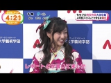 Momoka Ariyasu college graduation [2017.03.27]