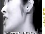 Yuki Saori -Yoake No Scat