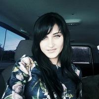 Ольга Костенникова