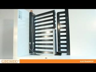 Моторизованный нижний фиксатор ELECTRADROP. Видео по установке.