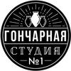 Гончарная студия №1   КИМа 6   Выборгское ш. 13