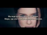 Елена Темникова - Сумасшедший русский (ft. ST) (Video Lyrics, Текст Песни)