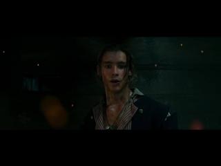 Пираты Карибского моря: Мертвецы не рассказывают сказки – первый трейлер [Рифмы и Панчи]