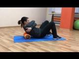 Упражнение для спины с валиком