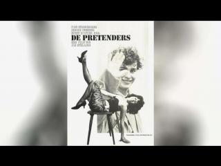 Притворщики (1981)   De pretenders