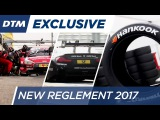 More PS, less aerodynamics! The new rules for DTM Season 2017!