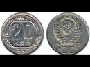 20 копеек, 1937 года, Пробные монеты СССР, 20 kopecks, 1937
