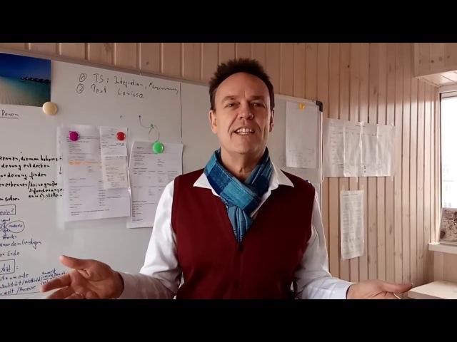 Осознанное движение. Лидерство. Команда - Приглашение на тренинг. Иоахим Хайнц