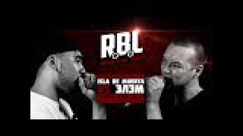 RBL ISLA DE MUERTA VS ЭЛЭМ (DROP THE MIC, RUSSIAN BATTLE LEAGUE)
