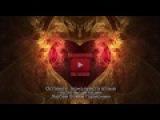Лучшая Медитация Исцеление Сердца, Вен и Сосудов Лекарство для Нового Сердца, Разблокировка чакры.