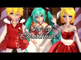 MMD Merry Christmas! Motion dl