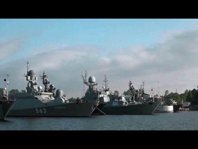 Подлодка «Дмитрий Донской» икрейсер «Петр Великий» прибыли вКронштадт для участия впараде вДень ВМФ