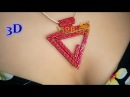 Beaded Pendant Spiral Triangle. 3D Beading Tutorial