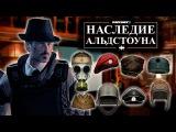 PayDay 2 Новые Маски, Сейфы и... ФЕДОРА