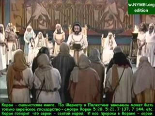 Пророки Якуб и Юсуф {43,44,45} экранизация Корана, Иран TV 2008