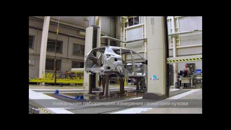 Производство нового кроссовера Ford Kuga
