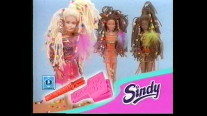 Sindy greek tv spots 1992 1995 σπανιες διαφημισεις hasbro hellas