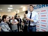 Открытие штаба Навального в Йошкар-Оле  21.05.2017
