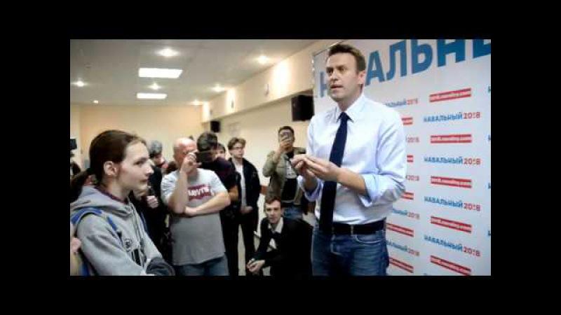 Встреча с Алексеем Навальным в Йошкар-Оле / 21.05.2017