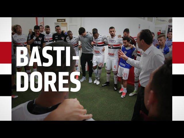 BASTIDORES: SPFC 2 X 0 VITÓRIA - BRASILEIRO 2017 | SPFCTV