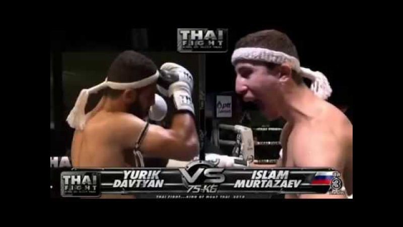 Islam Murtazaev Vs. Yurik Davtyan, Thai Fight, in Thailand, 19 11 2016