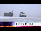 Новейшую военную технику проверяют напрочность всуровых условиях Арктики.
