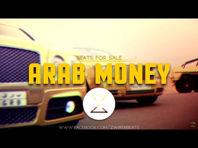 Arab Money | Arabic | Trap | Middle-East | Beat | Instumental |